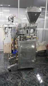 máy đóng gói sản phẩm